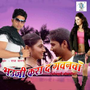 Raj Yadav, Anushka Shanskar, Jaya Majumdar 歌手頭像