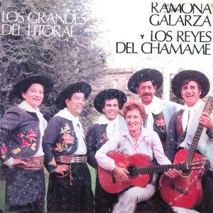 Ramona Galarza y Los Reyes del Chamamé 歌手頭像