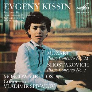 Evgeny Kissin   Moscow Virtuosi   Vladimir Spivakov 歌手頭像