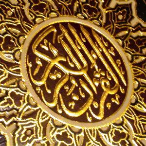 Sheikh Ahmad Al Ajamy 歌手頭像