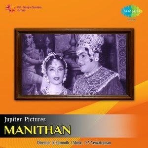 M. L. Vasanthkumari 歌手頭像
