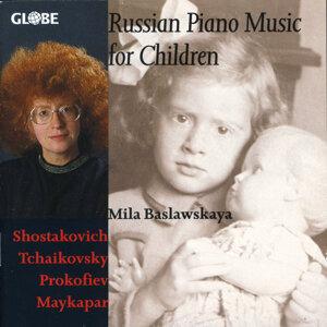 Mila Baslavskaya 歌手頭像
