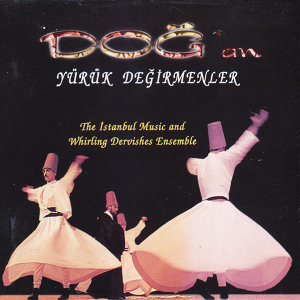 The Istanbul Music and Whirling Dervishes Ensemble 歌手頭像
