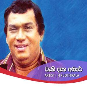 H. R. Jothipala 歌手頭像