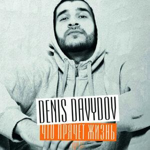 Denis Davydov 歌手頭像