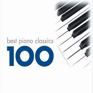 100 Best Piano Artist photo