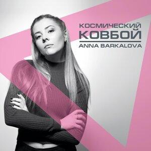 Anna Barkalova 歌手頭像