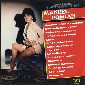 Manuel Pomian 歌手頭像
