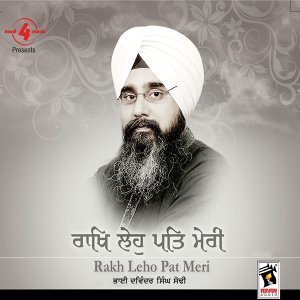 Bhai Davinder Singh Sodhi 歌手頭像