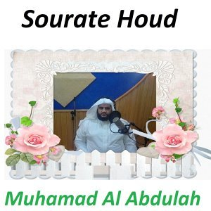 Muhamad Al Abdulah 歌手頭像