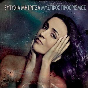 Eftihia Mitritsa 歌手頭像