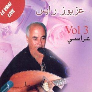 Aziouez Raïss 歌手頭像