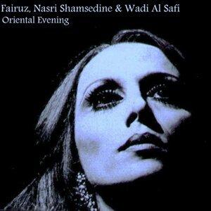 Fairuz, Nasri Shamsedine, Wadi Al Safi 歌手頭像