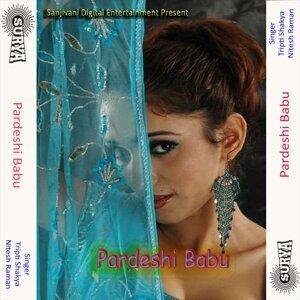 Tripti Shakya, Nitesh Raman 歌手頭像