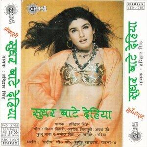Haridwar Singh 歌手頭像
