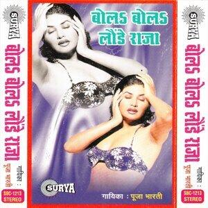 Puja Bharti 歌手頭像