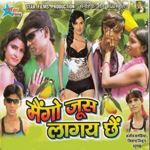 Sanjiv Sanehiya, Jitendra Jitu, Khushboo Uttam 歌手頭像