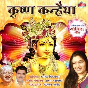 Aparna Biwalkar 歌手頭像