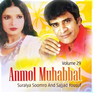 Suraiya Soomro, Sajjad Yousuf 歌手頭像