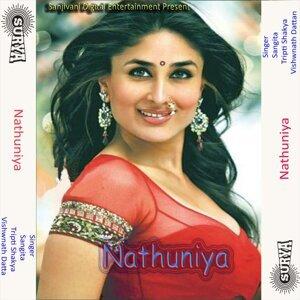 Sangita, Tripti Shakya, Vishwnath Datta 歌手頭像