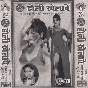 Maya Anupagi, Ram Ji Yadav 歌手頭像