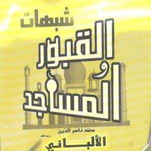 Mohammed Nasr-Eddine Al Albany 歌手頭像