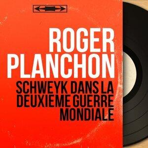 Roger Planchon 歌手頭像