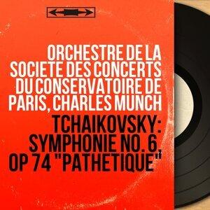 Orchestre de la Société des concerts du Conservatoire de Paris, Charles Munch 歌手頭像
