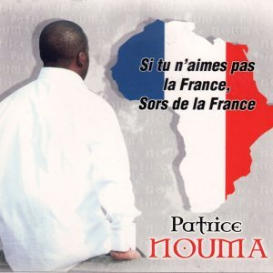 Patrice Nouma 歌手頭像