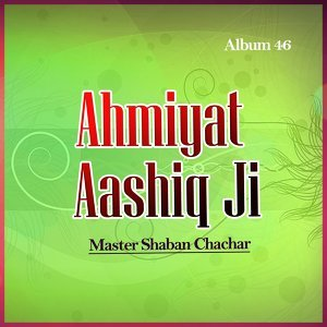Master Shaban Chachar 歌手頭像