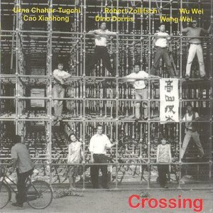 The Crossing 歌手頭像