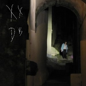 Xiu Xiu/Dirty Beaches