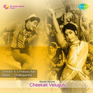 K. Chakravarthy 歌手頭像