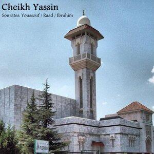 Cheikh Yassin 歌手頭像