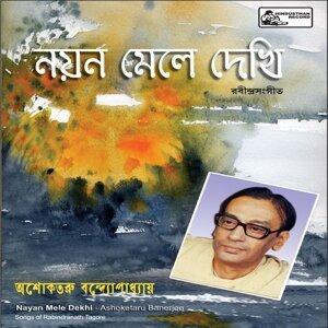 Ashoketaru Banerjee 歌手頭像