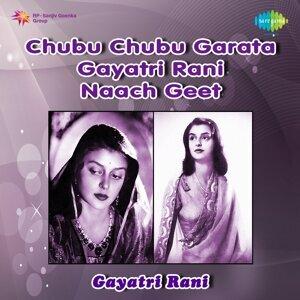 Gayatri Rani 歌手頭像