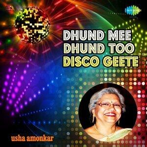 Usha Amonkar 歌手頭像