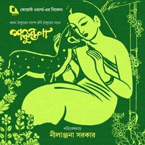 Nilanjana Sarkar 歌手頭像