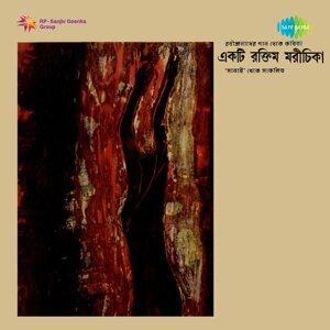 Sankha Ghosh, Prasun Dasgupta, Gouri Ghosh 歌手頭像