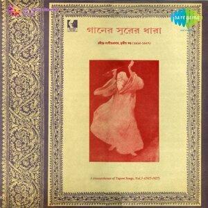Sahana Debi, Shantideb Ghosh, Saati Debi 歌手頭像