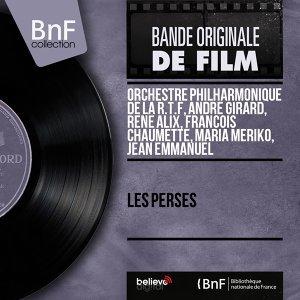 Orchestre Philharmonique de la R.T.F, André Girard, René Alix, François Chaumette, Maria Meriko, Jean Emmanuel 歌手頭像