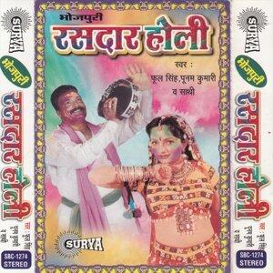 Punam Kumari, Fool Singh 歌手頭像