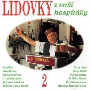 Šramlíček 歌手頭像