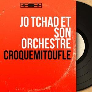 Jo Tchad et son orchestre 歌手頭像