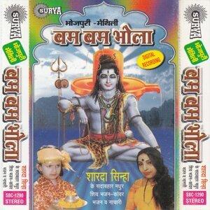 Sudha Kumari 歌手頭像