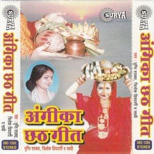 Tripti Shakya, Trilok Priyadarshi 歌手頭像