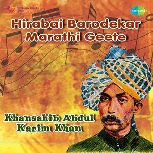 Khansahib Abdul Karim Khan, Hirabai Barodekar 歌手頭像