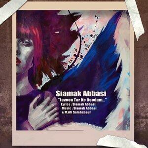 Siamak Abbasi