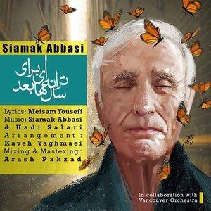 Siamak Abbasi 歌手頭像