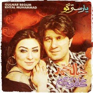 Gulnar Begum, Khyal Muhammad 歌手頭像